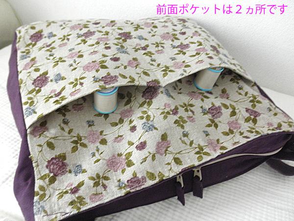 20140609紫RITAショルダーバック②