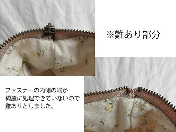 20140612フランスリネンぺたんこポーチ⑤