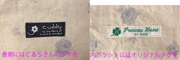 20140617ブルーローズぺたんこポーチ③