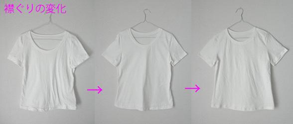 20140703母のTシャツ③