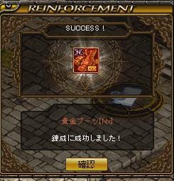 黄金NX化
