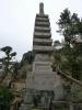 修復した供養塔