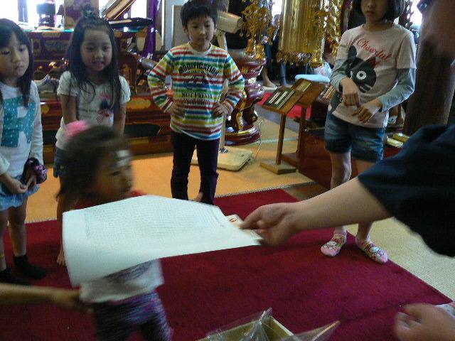 子供福引大会の様子