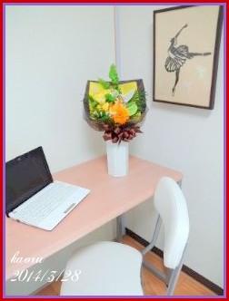kaoru-office open