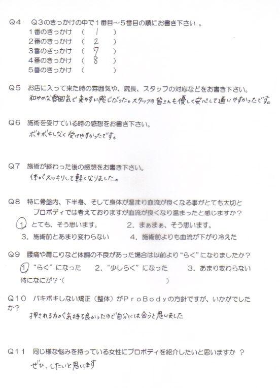 kd-1-2.jpg