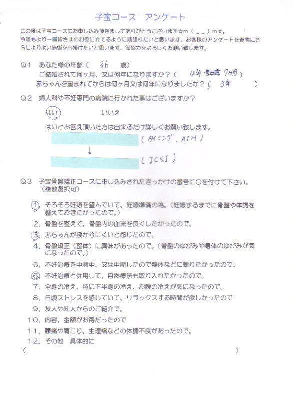 kd-oo1-1.jpg