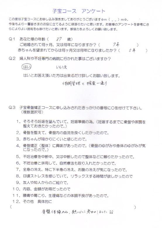 kd1-1.jpg