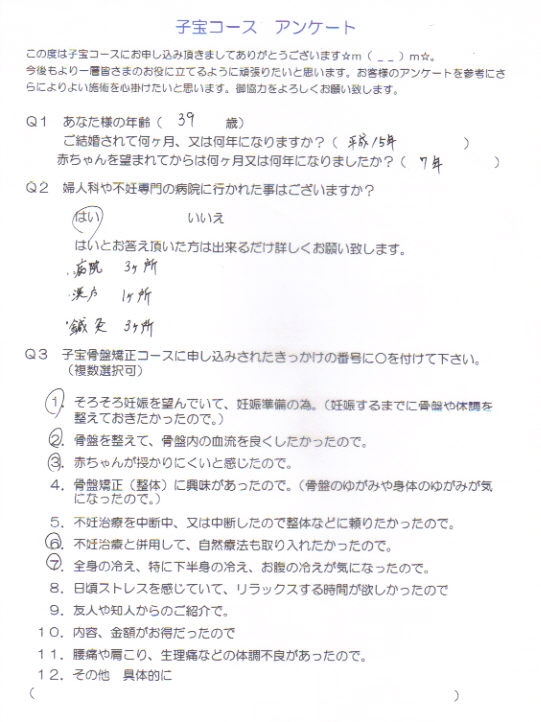 kd1-ushi.jpg