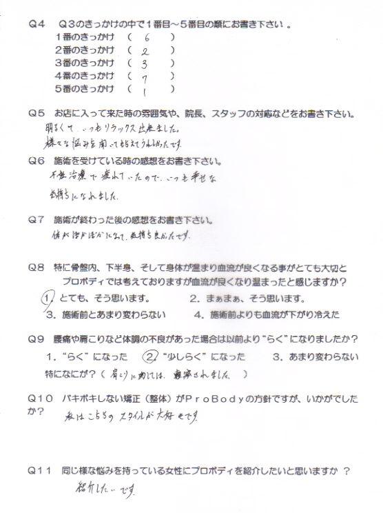 kd2-ushi.jpg