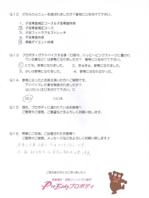 kd3-ushi.jpg