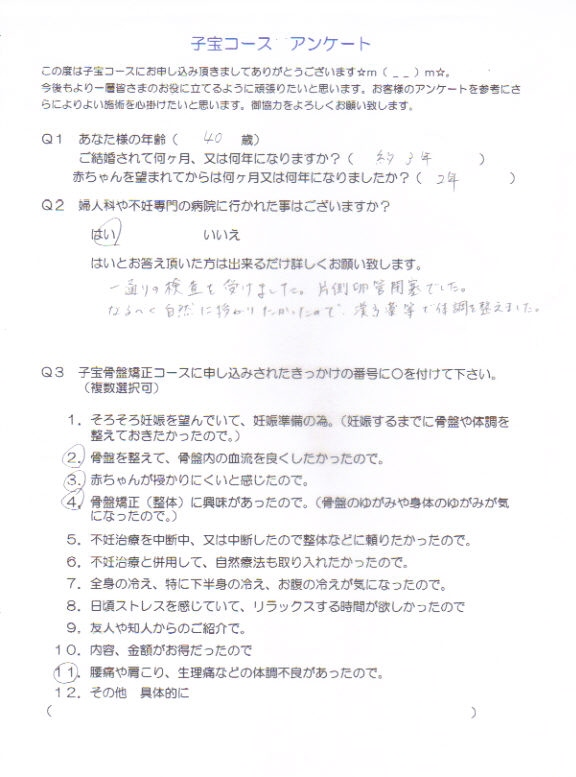 kdhoshi-1.jpg