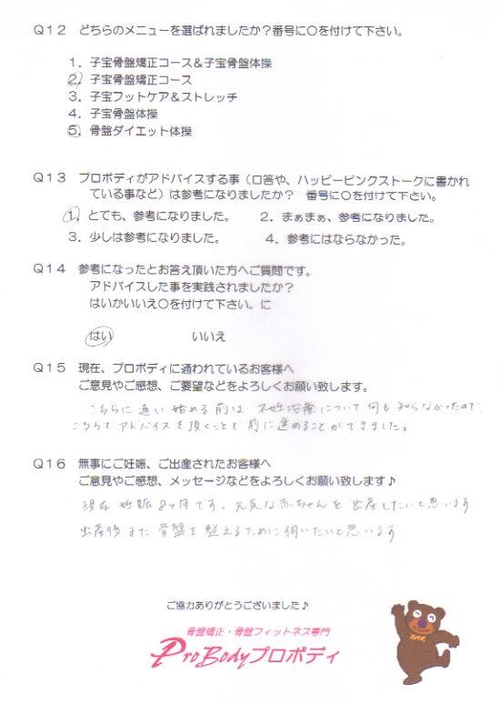 kdhoshi-3.jpg