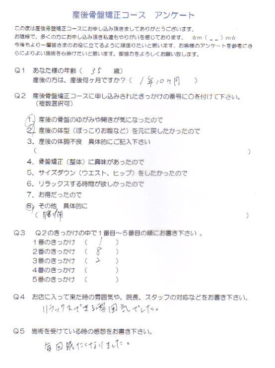 sg-hayashi1.jpg