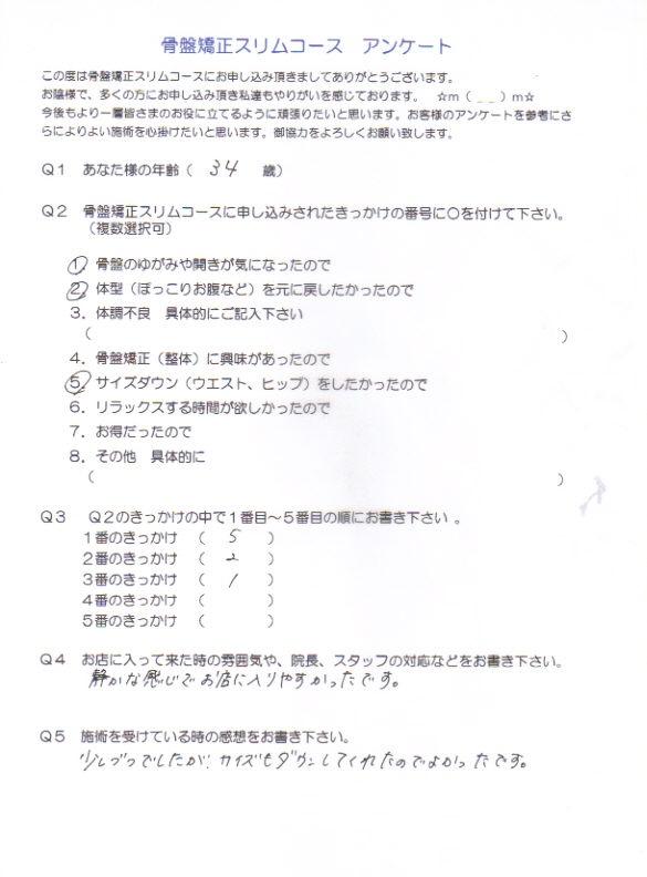 slim-muraida1.jpg