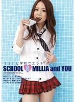 【ミリア 動画無料・学校エロ動画】adaruto erovideo ミリアと学校でエッチ!ミリア