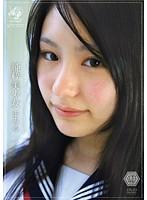 【桃音まみる 動画無料・美少女エロ動画】adaruto erovideo 純粋美少女 桃音まみる