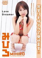 【みひろ 動画無料・みひろLove Dreamer 動画】adaruto erovideo みひろとオレの南国デート Love Dreamer みひろ 完全リモザイク
