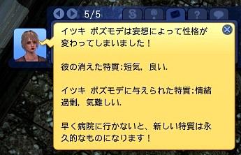 Screenshot-fc1088.jpg