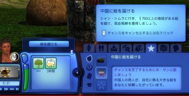 Screenshot-fc1163.jpg