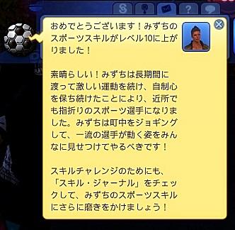 Screenshot-fc1164.jpg