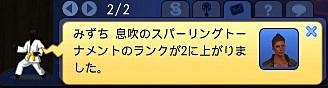 Screenshot-fc1165.jpg
