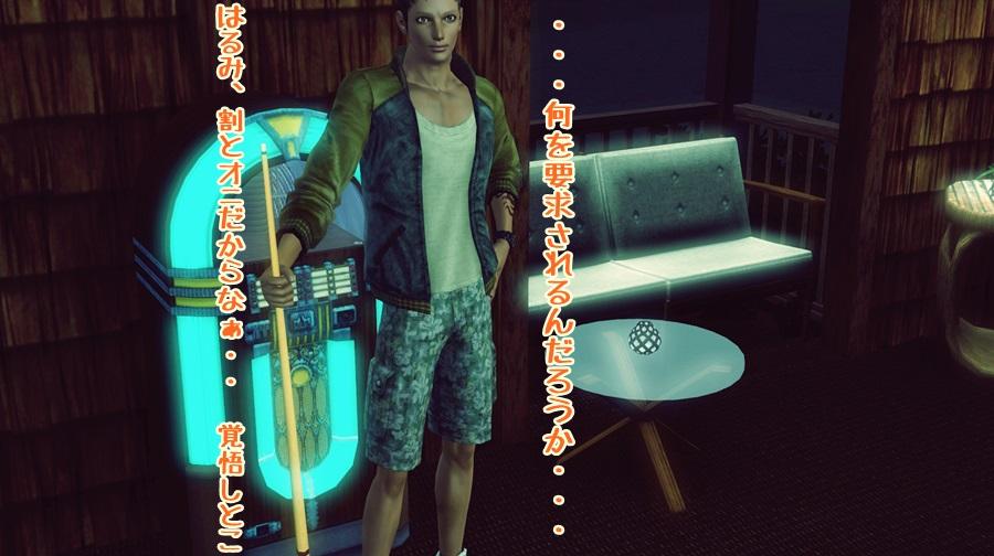 Screenshot-fc1445.jpg