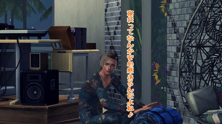 Screenshot-fc1751.jpg