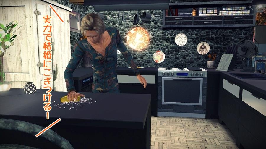 Screenshot-fc1762.jpg