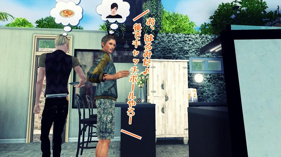 Screenshot-fc1786.jpg