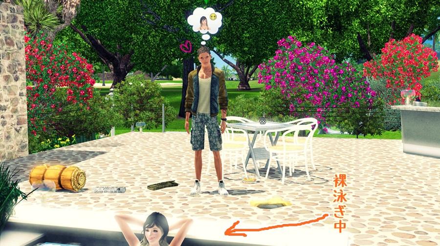 Screenshot-fc1788.jpg