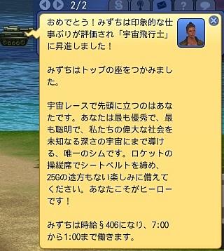 Screenshot-fc1834.jpg