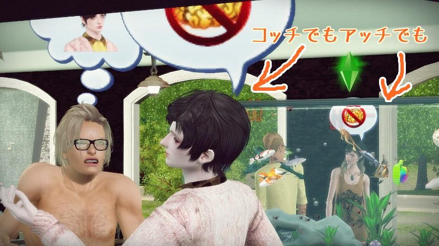 Screenshot-fc213.jpg