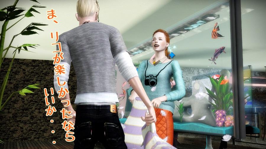 Screenshot-fc227.jpg