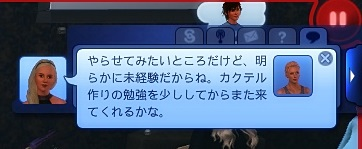 Screenshot-fc391a.jpg