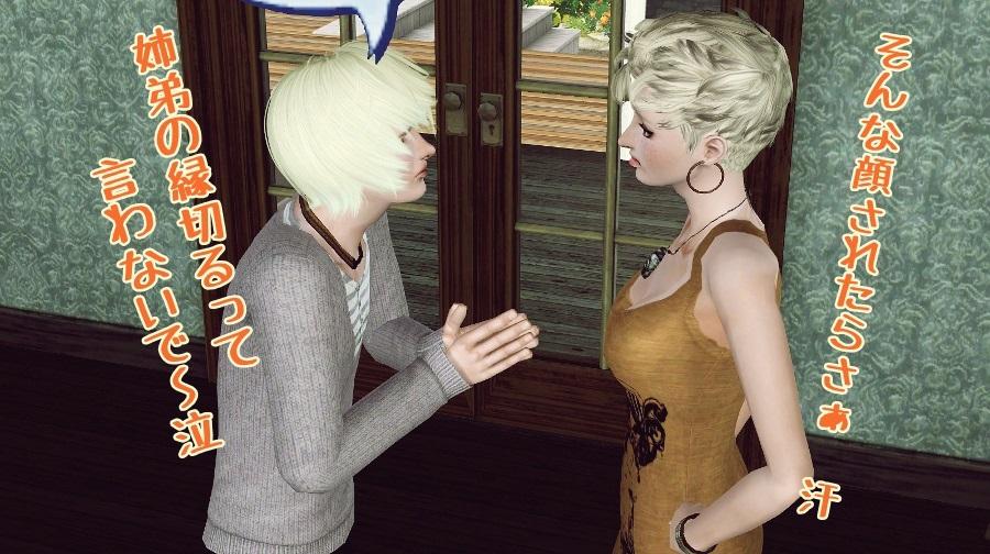 Screenshot-fc47.jpg