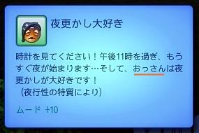 Screenshot-fc482.jpg