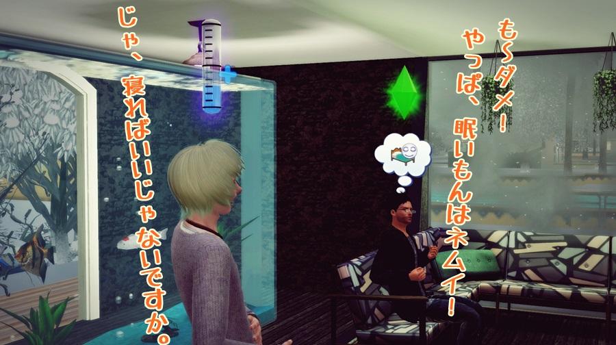 Screenshot-fc498.jpg