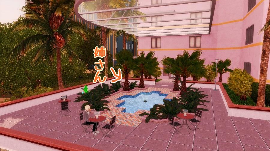 Screenshot-fc63.jpg