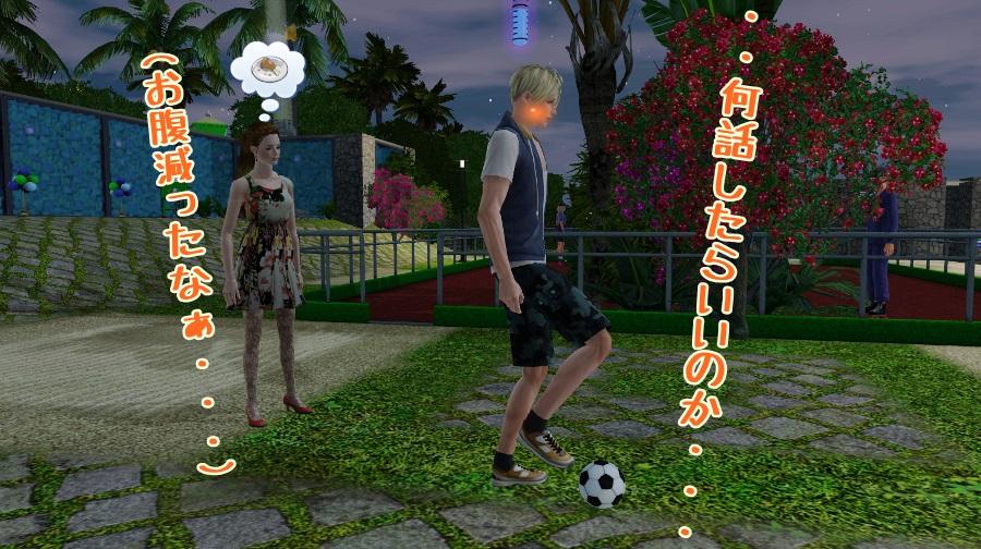 Screenshot-fc69.jpg