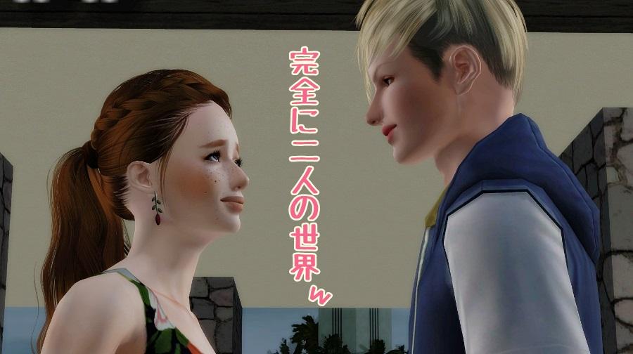 Screenshot-fc80.jpg