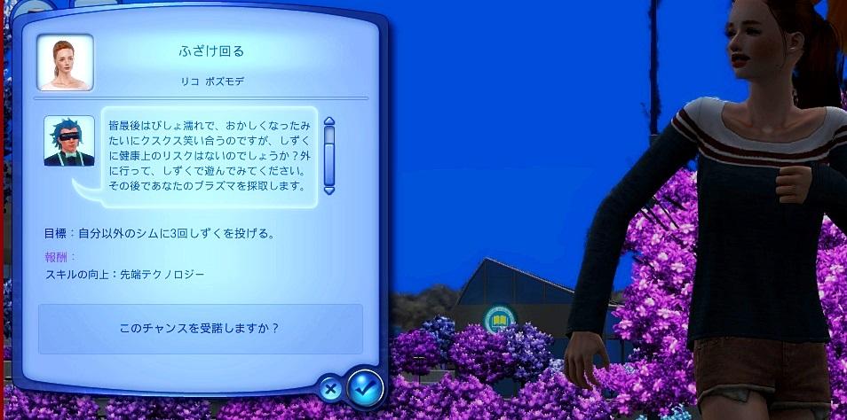 Screenshot-fc870.jpg