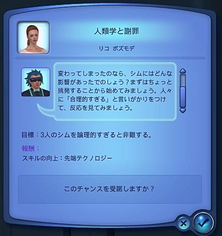 Screenshot-fc871.jpg