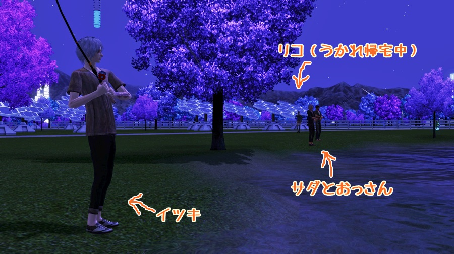 Screenshot-fc906.jpg