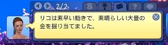 Screenshot-fc960.jpg