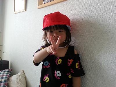 20140503_145016.jpg