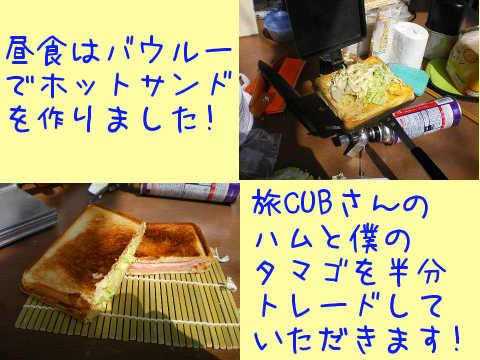 2014032103.jpg