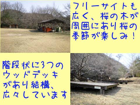 2014032104.jpg