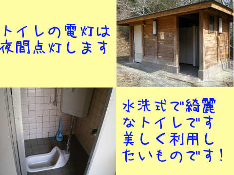 2014032105.jpg