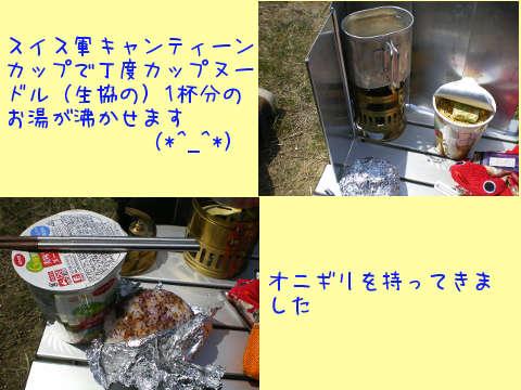 2014042703.jpg