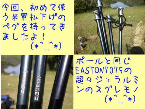 2014050415.jpg
